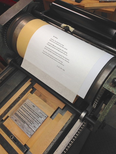Printed with the Challenge 15MP proof press, onto tissue-thin Unryu paper.